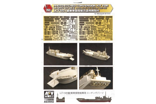 Photo-Etched Conversion Kit for U.S. Navy LCT Mk.6 1/350