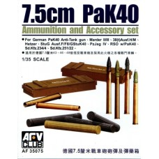 PaK 40 7,5cm Ammunition and Accessory set 1/35