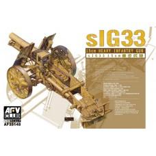 sIG 33 15cm Heavy Infantry Gun 1/35