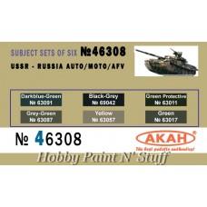 AKAN 46308 USSR - Russia Auto/Moto/AFV (L)