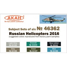 AKAN 46362 Russian Helicopters 2016  (L)
