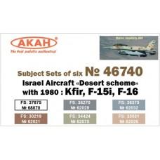 "AKAN 46740 Israeli Air Force - ""Desert Camouflage"" 1980: Kfir, F15i, F-16 (L)"