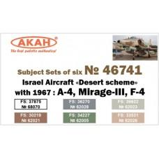 "AKAN 46741 Israeli Air Force - ""Desert Camouflage"" 1967: A-4, Mirage-III, F-4 (L)"