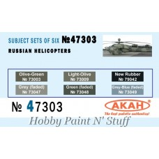 AKAN 47303 Russian helicopters (A)