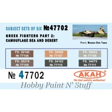 6 colors AKAN 47702 Paints Set For Greek Fighters Part 2 for Sea and Deasert
