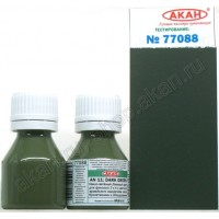 AKAN 77088 AN11 Tumman vihreä (Dark Green)