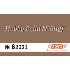 AKAN 62021 FS 30219 Dark tan