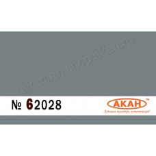AKAN 62028 FS 36270 Neutral Grey