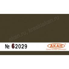 AKAN 62029 FS 34087 Olive Drab