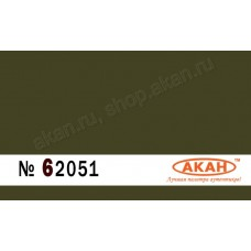 AKAN 62051 FS 34095 Forest Green, U.S. Marine helicopters
