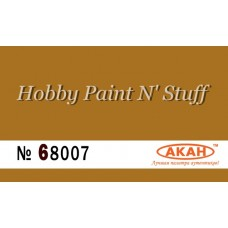 AKAN 68007 Ochre orange standard semi gloss