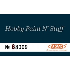 AKAN 68009 Blue standard semi gloss