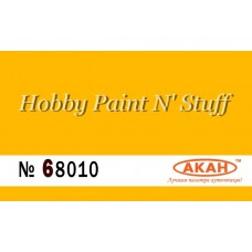 AKAN 68010 Yellow standard semi gloss