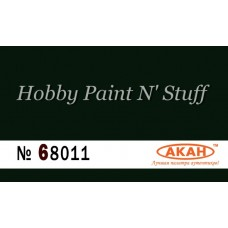 AKAN 68011 Green standard semi gloss