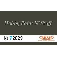 AKAN 72029 FS 34087 Olive Drab (faded), armour/vehicle camo