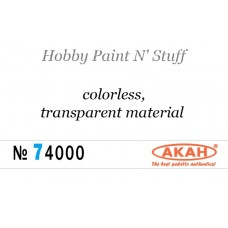 AKAN 74000 Acrylic paint thinner for airbrushing (10ml)