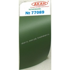 AKAN 77089 AN22 Vaalean vihreä (Dark Green) 75ml