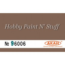 "AKAN 96006 Rust, Red (new), wet dubbing pigment ""Aqua"""