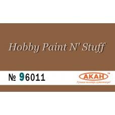 AKAN 96011 Bronze, wet dubbing pigment