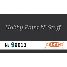 AKAN 96013 Blued Steel (new), wet dubbing pigment