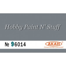 "AKAN 96014 Grey Steel, tarnished, wet dubbing pigment ""Aqua"""