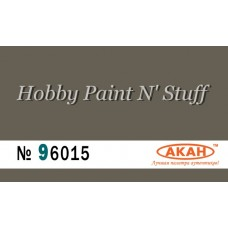 "AKAN 96015 Golden-Smoky Burnt Metal (tarnish), wet dubbing pigment ""Aqua"""