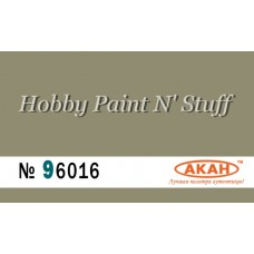 "AKAN 96016 Golden-Grey Burnt Metal (tarnish), wet dubbing pigment ""Aqua"""