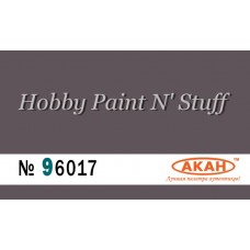 "AKAN 96017 Grey-Purple Burnt Metal (tarnish), wet dubbing pigment ""Aqua"""