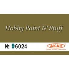 "AKAN 96024 Green-Yellow (protective covering of steel), wet dubbing pigment ""Aqua"""
