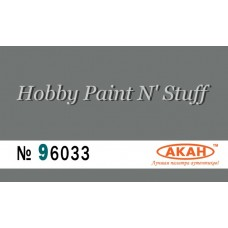 "AKAN 96033 Old Polished steel, very bright, Dark Grey shade, wet dubbing pigment ""Aqua"""