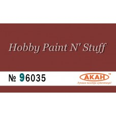 "AKAN 96035 Dark Copper, wet dubbing pigment ""Aqua"""
