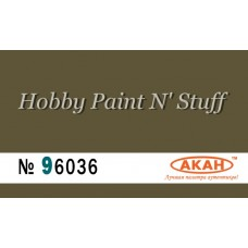 "AKAN 96036 Dark Bronze, decorative, wet dubbing pigment ""Aqua"""