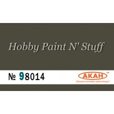 "AKAN 98014 Earth, wet dubbing pigment ""Aqua"""