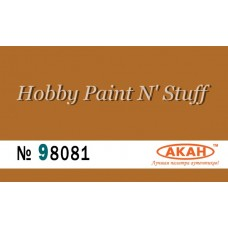 "AKAN 98081 Dark Yellow, wet dubbing pigment ""Aqua"""