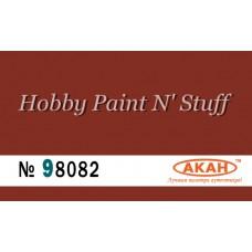 """AKAN 98082 Reddish, wet dubbing pigment """"Aqua"""""""