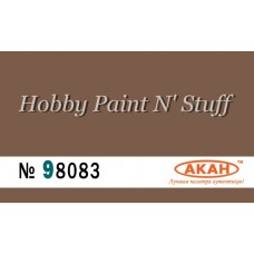 "AKAN 98083 Dark Brown, wet dubbing pigment ""Aqua"""