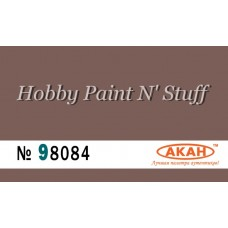 "AKAN 98084 Dark Red-Brown, wet dubbing pigment ""Aqua"""