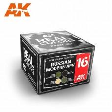RCS016 Russian Modern AFV Set