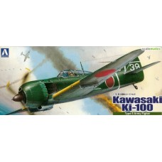 Kawasaki Ki-100 Type 5 Army Fighter 1/72