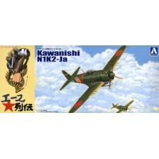 Kawanishi N1K2-Ja 1/72