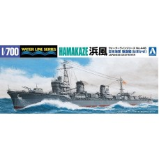 IJN Destroyer Hamakaze 1942 1/700