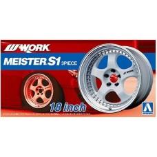 Work Meister S1 3 Piece 18 inch 1/24