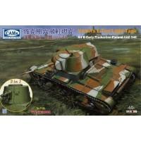 Vickers 6-ton Light Tank ALT B Early Production Finland-VAE546 1/35