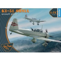 Mitsubishi Ki-51 Sonia ADVANCED KIT 1/72