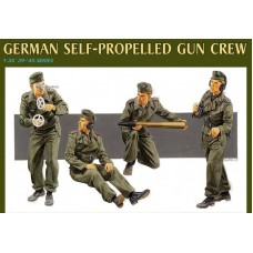 German Self-Propelled Gun Crew 1/35