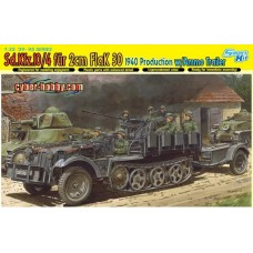 Sd.Kfz.10/4 für 2cm FlaK 30 1940 Production w/Ammo Trailer 1/35