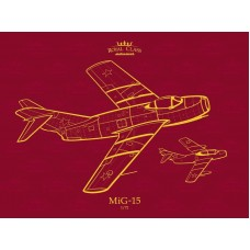 MiG-15 Royal Class Edition