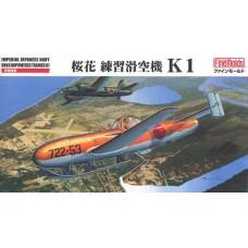 Ohka K1 Unpowered Trainer 1/48