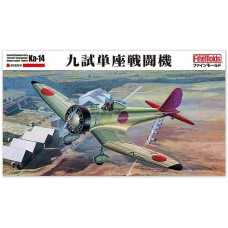 Mitsubishi Ka-14 IJN 9-shi Experimental Single-Seated Fighter 1/48