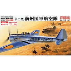 Nakajima Ki-43 type 1 Manchoukuo Air Force Part 2 1/48